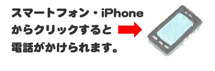 「実家(親の家)でお困りのことがあれば、なんでも解決フルサポートしています。福岡092-588-0102 フリーダイヤル0120-263-101へ今すぐお電話ください!スマートフォン・iPhoneからは【ココ】をクリックすると電話がかけられます