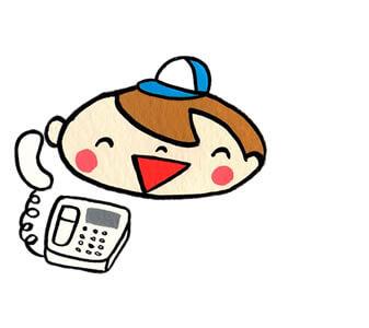 【便利屋】暮らしなんでもお助け隊 福岡西店のべんた君がご質問にお答えしています。