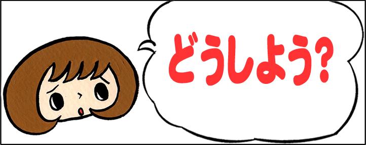 福岡を離れ遠方で暮らすご長女様へ!福岡のご実家のこと、ご両親のこと、色々と「どうしよう?」ということがあるかと思います。ご実家が遠く離れていると、すぐにしてあげられないということも多々あるのではないでしょうか?
