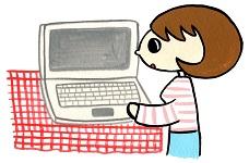 実家 親の家は遠方だし片付け作業を福岡でやってくれる業者はないかな 大きな家具や家電品や洋服や食器類、粗大ごみ 粗大ゴミをぜんぶまとめて 片付けてくれる安心できる業者を探そう まずはネットで検索 【福岡の便利屋なんでもお助け隊】のホームページ 誠実であったかそうな業者